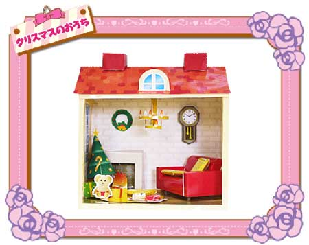 2010 Christmas House Papercraft
