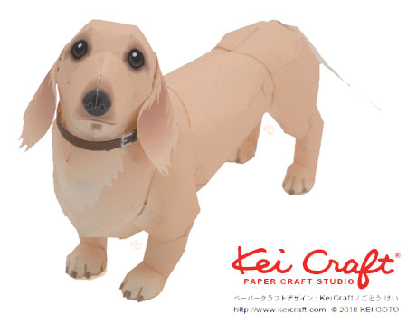 Mini Dachshund Papercraft