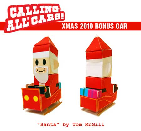 Calling All Cars Paper Toy 2010 Christmas Bonus Car