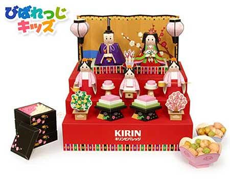 Kirin Hinakazari Paper Model