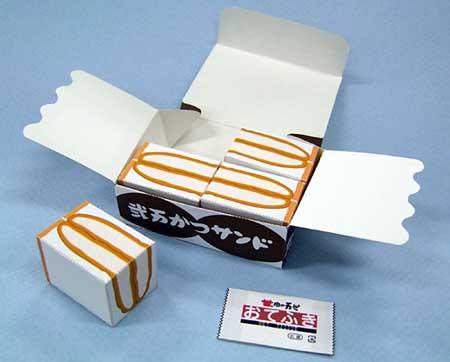 Niman Katsu Sand Papercraft