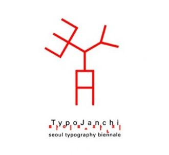 2481_typojanchi_logotype