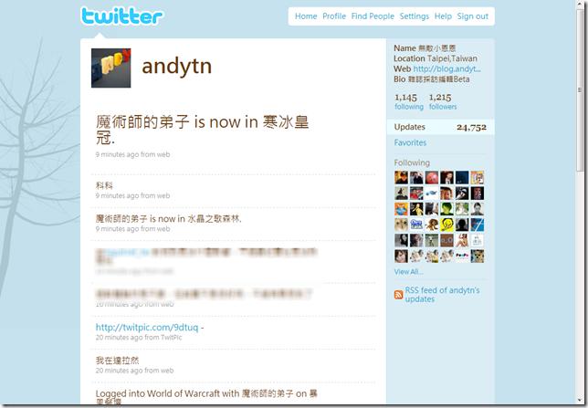 tweetcraft_twitter