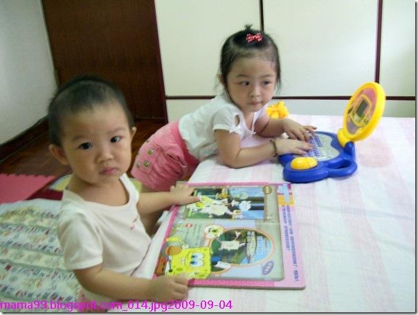 mama99.blogspot.com_014