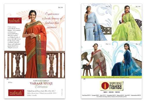 Saree Advertisements