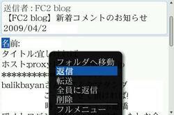 Capture19_59_15.jpg