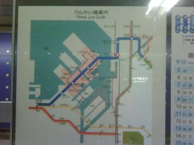 rinkai_map.jpg