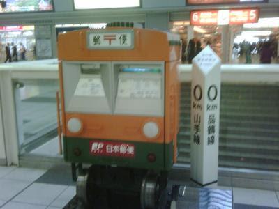shinagawa_post.jpg