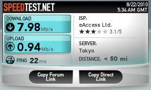 ADSL_2.jpg