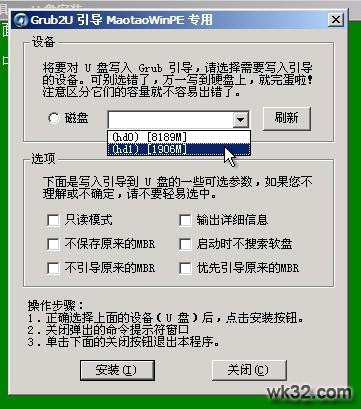 2008-11-04_235250.jpg