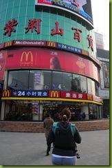 China_20091125_1229_Day07