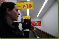 China_20091122_0739_Day04