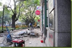 China_20091130_1999_Day12