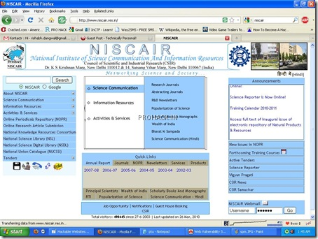 NISCAIR website