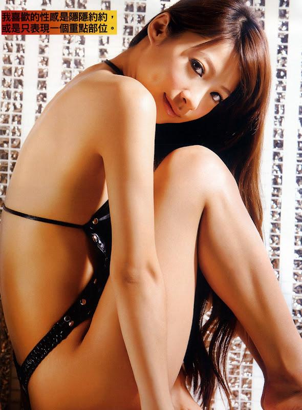 รูปภาพ สาวเซ็กซี่ FHM Taiwan ฉบับเดือนกรกฏาคม 09 ร้อนสุดๆ