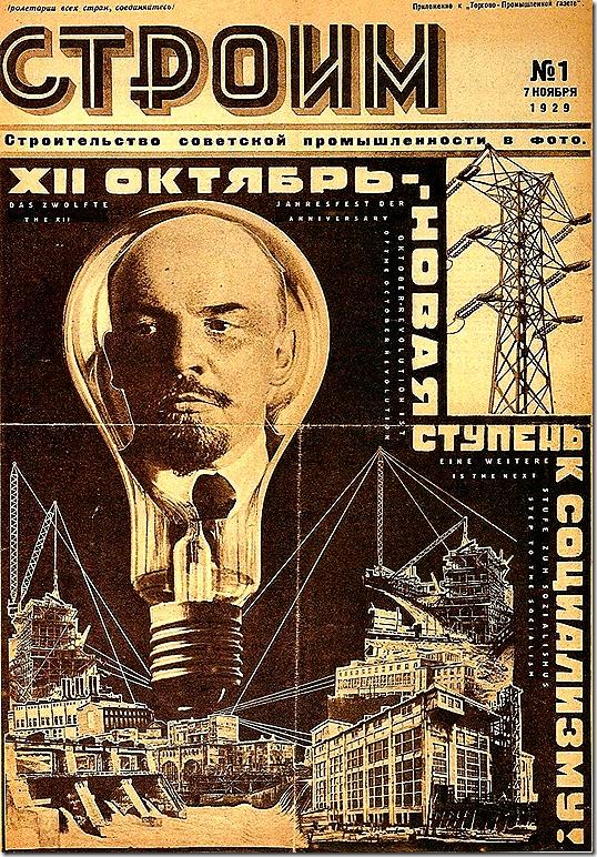 SOVIET VINTAGE POSTER- LA LAMPE D'ILITCH