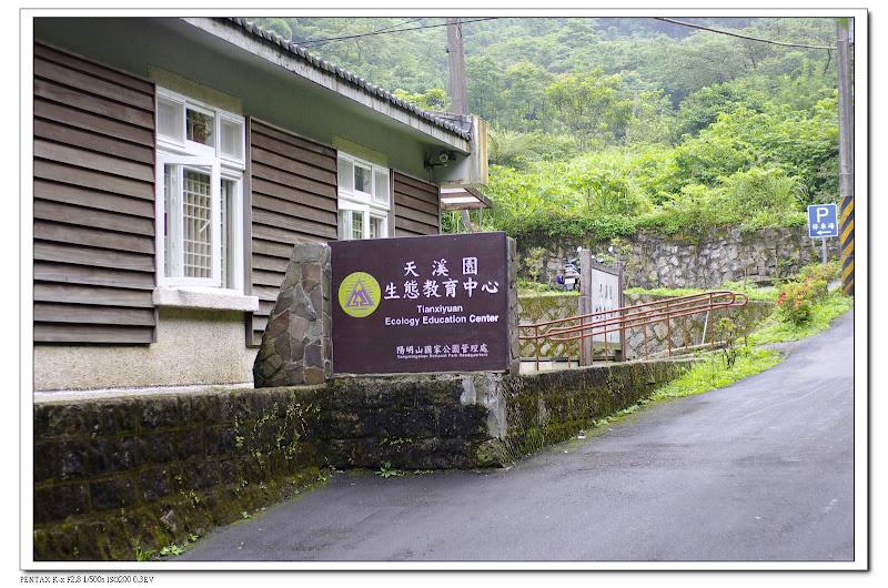 2010-05-15-陽明山國家公園-天溪園