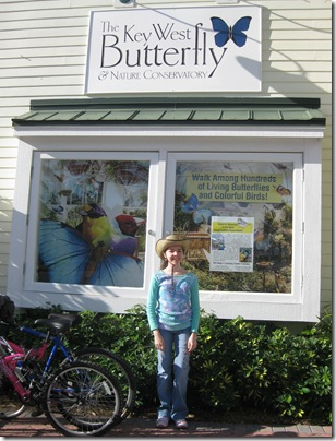 Butterfly Conservatory front
