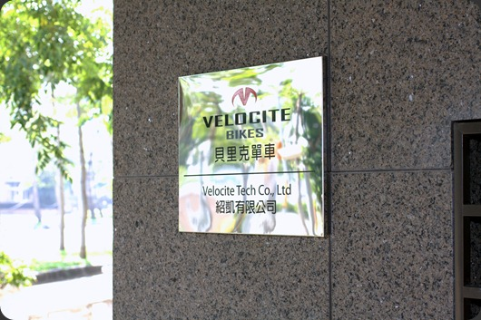 Velocite HQ wall plaque 2