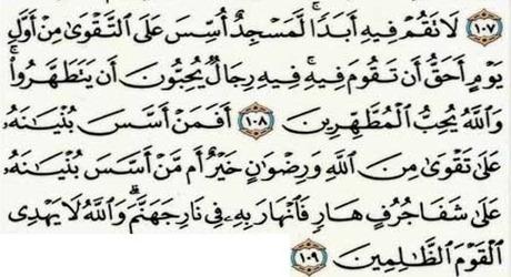 at-tawbah-108-109