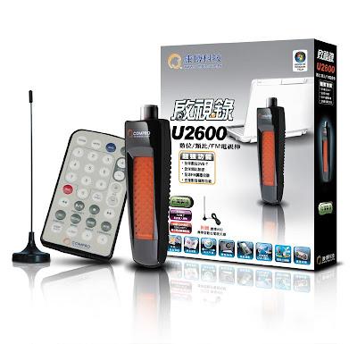 國内消息: 啟視錄U2600 三頻HiHD數位類比電視棒上市