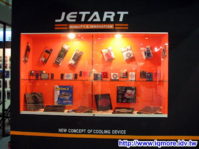 Computex 2009: Jetart (捷藝科技)