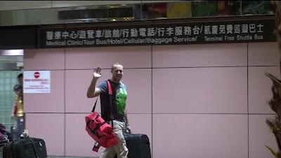 HeatoN來台系列文章(05)- Taipei day 1 : 台北天氣好熱!
