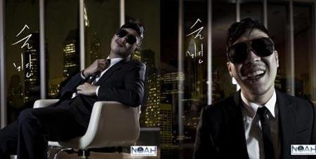 Haha และ Tiger JK ร่วมกันร้องเพลงบัลลาด 'Alcohol Bottle'