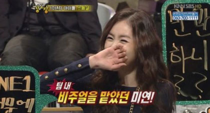 "Kan Mi Yeon (Baby V.O.X)  ""ฉันรู้สึกทึ่งเมื่อได้เห็น 2NE1 ครั้งแรก″"