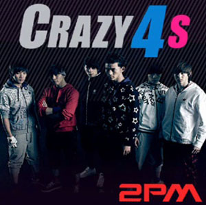 2PM ปล่อยเพลงประกอบโฆษณา Spris ออกมาให้ฟังกันแล้ว
