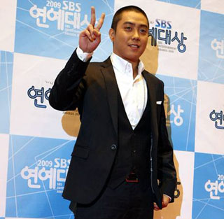 Eun Ji Won จะจัดงานแต่งงานในฮาวาย