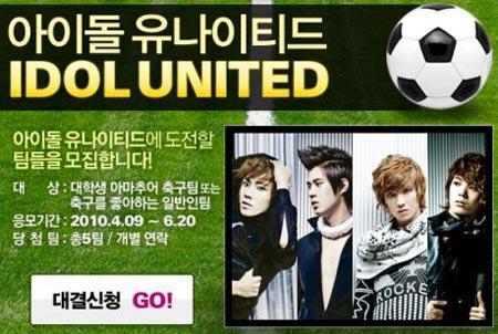 ไอดอลชายจะมารวมกันในทีมฟุตบอล 'MTV Idol United'