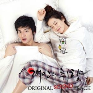 Younha & Kim Tae Woo - Personal Taste OST Part 1