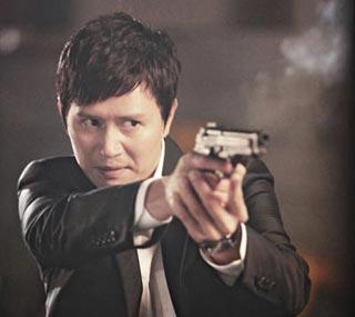 Kim Min Jong จะร่วมแสดงใน Athena