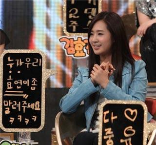 Yuri วง SNSD ขอบคุณ Seungri ใน Strong Heart ตอนล่าสุด