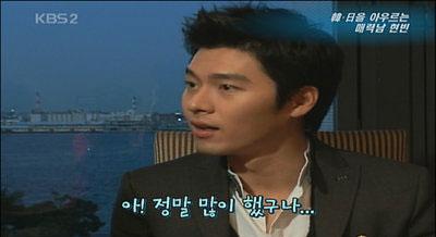 Hyun Bin เปิดเผยเรื่องความสัมพันธ์กับ Song Hye Gyo