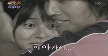 Kim Jong Kook - Yoon Eun Hye กลายเป็นข่าวอีกครั้งใน Family Outing
