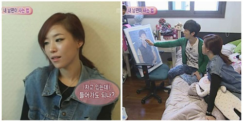 Ga In ไปเยี่ยม หอพักของ สามี Jo Kwon เป็นครั้งแรก