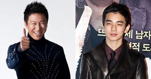 Kim Soo ro และ Yoo Seung Ho พบกัน Dragon Zakura