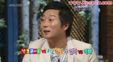 Lee Soo Geun ต้องเลือกระหว่าง Gag Concert และ 1N2D