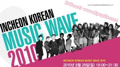 เหล่าไอดอลรวมตัวกันใน Incheon Korean Music Wave 2010