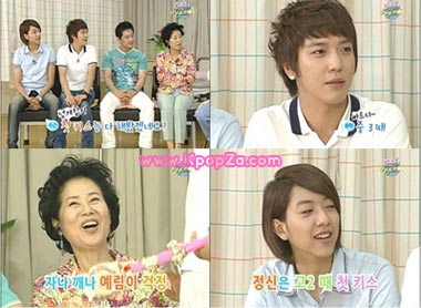 Jong Young Hwa มีจูบแรกตอนจบมัธยมต้น