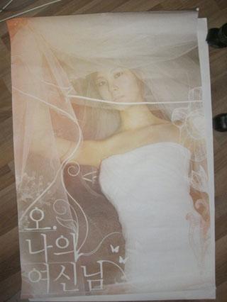 Seohyun สวมชุดเจ้าสาวในอัลบั้มใหม่ของ TRAX
