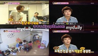 หน่วยปฐมพยาบาล CNBLUE วิ่งเข้าช่วย Seohyun ใน WGM