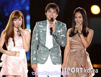 คลิปคอนเสิร์ตงาน 2010 Incheon Korean Music Wave