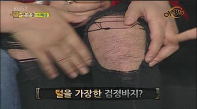 Lee Hong Ki เป็นไอดอลขนดก?