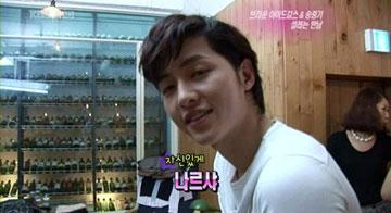 ใครคือสาวในสเปคของ Song Joong Ki