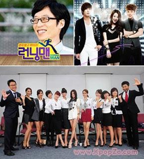 ผู้ชมผิดหวังที่ SBS งดออกอากาศ 'Inkigayo' และ 'Heroes'