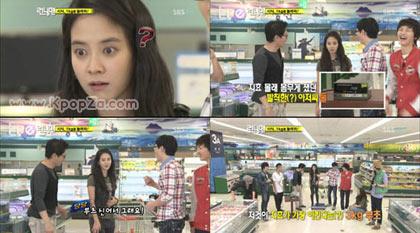 Song Ji Hyo ถูกเปิดเผยน้ำหนักที่แท้จริงในรายการ Running Man