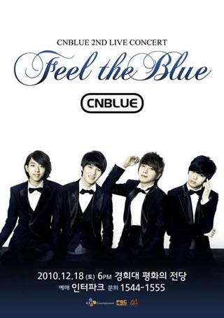 "C.N.BLUE จะจัดคอนเสิร์ต ""Feel the Blue"""